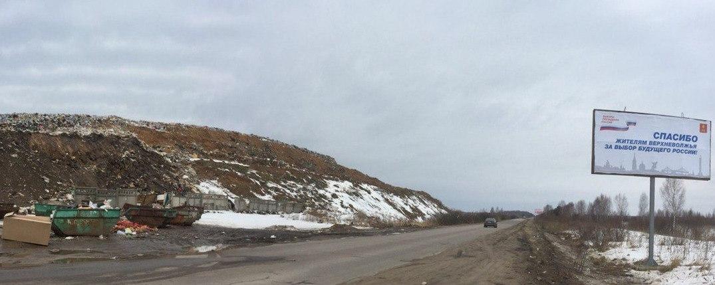 На свалку в Кимры продолжает ехать иногородний мусор