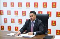 Игорь Руденя отмечен в рейтинге «Губернаторская повестка» в связи с внедрением новой модели пассажирских перевозок в Тверской области