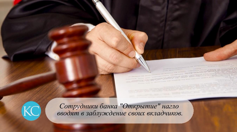 maxrepost zakonodatelnyi
