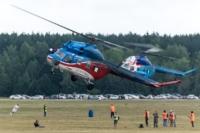 Тверская область примет этап Кубка мира по вертолётным гонкам