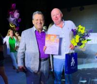 Тверская киностудия получила специальный приз на Всесоюзном фестивале визуальных искусств