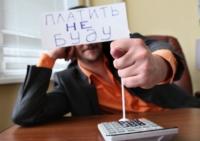 В Торжке за уклонение от налогов будут судить предпринимателя