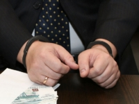Виновен: бывший начальник тверского угро обратил взятку шестилетней давности в доход государства