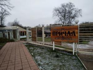 Гастрономический променад: ресторан «Причал»