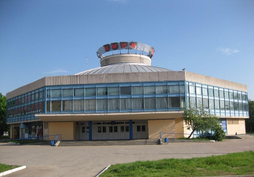 Тверской цирк отреставрируют за федеральные деньги