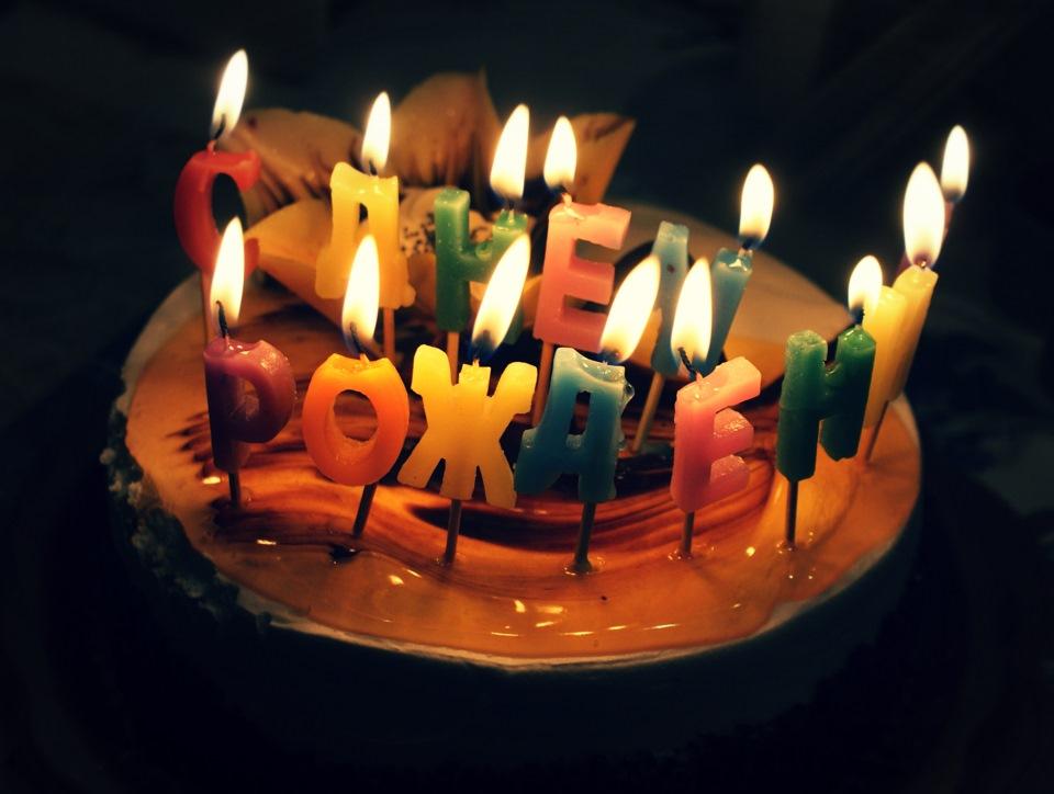 Поздравления с днем рождения 23 года другу