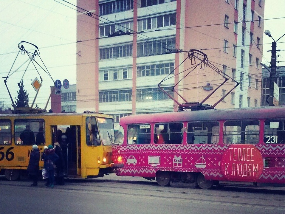 Смешные картинки про трамвай, открытка поцелуй