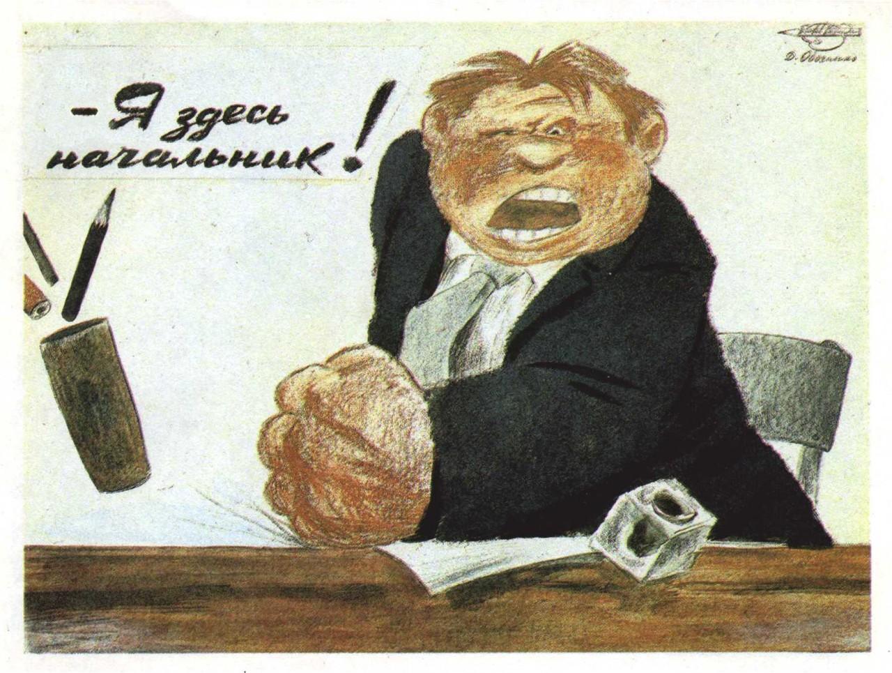 Кимрский самодур: В 1946 году в Кимрском городском клубе состоялся необычный судебный процесс